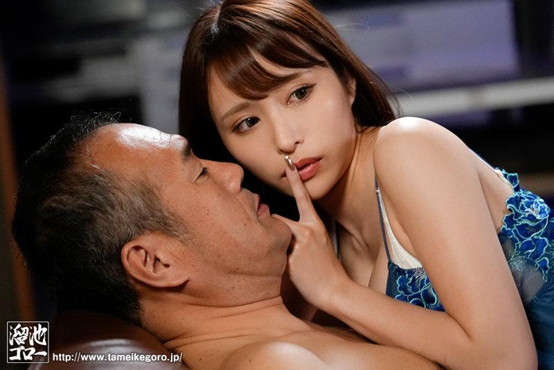 """MEYD-698:主动送上门!""""伊藤舞雪""""雪嫩乳房直扑公公!"""