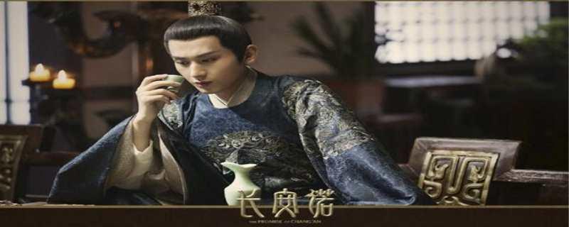 长安诺萧承煦娶了谁